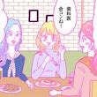 【連載】酒豪ガールが行く!合コン男子図鑑 第42話:歯科医くんは、謎の職業病を持ってるかも…!?