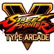 『ストリートファイターV タイプアーケード』3月14日より全国のアミューズメント施設にて稼働決定!