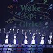 "Wake Up, Girls!""約束の地""SSAで「続・劇場版」ライブ再現、涙と笑顔で終幕"