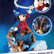 「魔法使いの弟子」と「蒸気船ウィリー」!ビースト・キングダム【Dステージ】『ミッキーマウス スクリーンデビュー90周年』