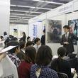 【JR草津駅からすぐ、アクセス良好】「あさがくナビの就職博」滋賀にて開催いたします。