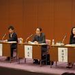 BPO放送人権委員会、TBSテレビの「芸能ニュースに対する申立て」事案で「放送倫理上問題あり」との「見解」を公表