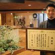 東日本大震災への義捐金寄付実施について