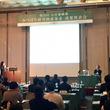 第10回山田養蜂場 みつばち研究助成基金 成果発表会(3月6日㊌・7日㊍)を開催