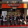 静岡市内アパホテル初進出 アパホテル〈静岡駅北〉 本日開業