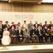 「TAAF2019」授賞式、花田十輝・境宗久監督らが賞を励みに未来を見据える