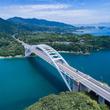 瀬戸内でサイクリストの「手ぶら」旅を応援 尾道市とヤマト運輸が実証実験