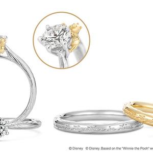 6fbd7ee5e0 100エーカーの森がテーマ!ケイ・ウノ ディズニー「くまのプーさん」婚約指輪・結婚指輪