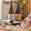 【ホテル日航福岡】 第2回弁慶で日本酒を愉しむ「仲春の宴」開催!