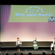 『2018 Mnet Japan Awards』グランプリはドラマ部門「キム秘書がなぜそうか?(原題)」、バラエティ部門「SHINee's BACK」が受賞!