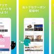 東京ドームとロケーションバリュー、「東京ドームグループTDアプリ」を共同開発