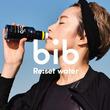 『リセットを意識する新習慣』  ヘンプチャコールクレンズウォーター 【 bib Re:set water / ヴィヴ リセットウォーター 】 を3月12日より一般発売開始!