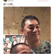 ZOZO田端信太郎さんが「黒い交際。」と『Twitter』でピエール瀧さんとの写真をアップし話題に