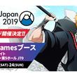 KLabGames「AnimeJapan 2019(アニメジャパン)ステージイベント&物販情報を一挙公開!