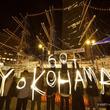 3月30日(土)~世界規模のライトダウン~ 青い地球を、未来へつなぐ60分『EARTH HOUR 2019 in YOKOHAMA』を開催!