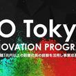 """総時価総額1兆円を超える創業社長たちの """"経験シェア""""を活かした スタートアップの成長を加速する イノベーションプログラム  第2回「EO Tokyo INNOVATION PROGRAM」 2019年3月14日(木)より開始! http://eotokyo.org/innovation-program/"""