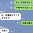 【東京03 他】ネタ以外も最高!お笑い芸人ツイートまとめ(3/14)
