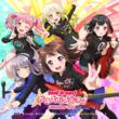 3月16日(土)「バンドリ! ガールズバンドパーティ! カバーコレクションVol.2」発売!