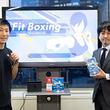 """「Fit Boxing」プレイヤー必見! """"中の人""""に聞く,開発秘話と正しい運動法。プロによるレクチャー動画もあり"""