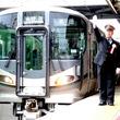 和歌山線・桜井線に新型電車「227系1000番台」デビュー ICカードエリア拡大に対応