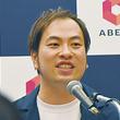 仮想検証サービスでAI普及へ 量子コンピューターソフトの研究開発にも着手――ABEJA