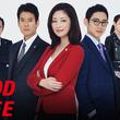 ドラマ『グッドワイフ』最終回!! シリーズ化を望む声もあった韓国視聴者たちの反応は?