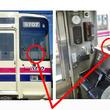 京王電鉄 京王線・井の頭線車両全編成に前方監視カメラ設置