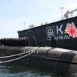 川崎重工、潜水艦「しょうりゅう」を防衛省へ引き渡し。そうりゅう型の10番艦