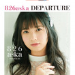 826askaメジャーデビューアルバムのマッチング楽譜集! エレクトーン STAGEA アーチスト 6~3級 Vol.36 826aska 『DEPARTURE』 3月29日発売!