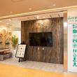 藤沢駅南口の新商業施設「ODAKYU 湘南 GATE」7F  「湘南 小田急 住まいのプラザ」3月22日(金)開業