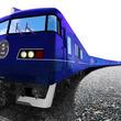 名前は「ウエストエクスプレス銀河」 JR西日本の「新たな長距離列車」外観など決定