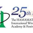 世界トップクラスの演奏家によるレッスンとコンサート 『第25回 浜松国際管楽器アカデミー&フェスティヴァル』開催概要決定