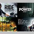 スペイン発の新たな女子刑務所ドラマ『ロック・アップ/スペイン 女子刑務所』など4作品が、4月Huluに日本初上陸!