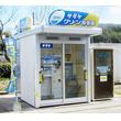 サタケ、11店舗目の「クリーン精米屋」を広島中央農協直売所に設置