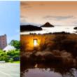 大江戸温泉物語 熊本県上天草市の『亀屋ホテル華椿』を取得
