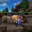 """『ドラゴンクエストビルダーズ2 破壊神シドーとからっぽの島』追加DLC第2弾""""水族館パック""""が3月28日に配信決定!"""