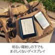 フロントライト搭載で屋外や夜間でも読みやすくなった新『Kindle』 ホワイトモデルもラインアップして8980円で発売へ