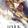 中田春彌「Levius」Netflixでアニメ化!制作はポリゴン・ピクチュアズ