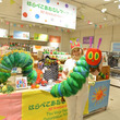 ニューヨークで話題!大人気「はらぺこあおむしショー」が日本初上陸!『はらぺこあおむしマーケット50th Anniversary Shop』でパフォーマンス披露!