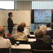 ランドマーク税理士法人、静岡中央銀行と業務提携