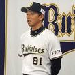 オリックス田口コーチ、イチロー引退に寂しさ語る 「虚無感、時代が終わった」