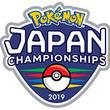 ポケモンのゲームとカードゲーム,「ポッ拳」の3部門の日本一を決める「ポケモンジャパンチャンピオンシップス2019」開催決定
