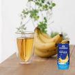 これがバナナ!?黄金に輝く「飲む透明バナナ」が日本上陸!「CHABAA クリアバナナウォーター」新発売