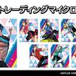 『PERSONA3 DANCING MOON NIGHT』のトレーディングマイクロクロスの受注を開始!!アニメ・漫画のオリジナルグッズを販売する「AMNIBUS」にて