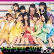 浅川梨奈と高橋みなみの特別対談も収録 SUPER☆GiRLSの卒業写真集発売