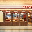 パンのサブスク「ニシカワパン PASSPORT」がニシカワパン 加古川駅店で4月よりスタート!