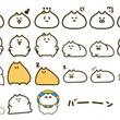 Twitterフォロワー数15万人超えの大人気イラストレーター「STUDY優作」のシュールでゆるかわな「ネコこのゴロ」が「LINEクリエイターズ絵文字」に初登場!