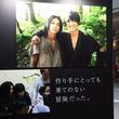 山崎賢人&吉沢亮の肩組みオフショット、河了貂の鳥蓑もお披露目!『キングダム』写真展が開催