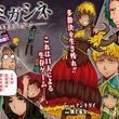RPGアツマール作「キミガシネ」マンガ化、原作・構成はゲーム制作者ナンキダイ