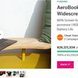 クラウドファンディング募集終了まで残り2日、「CHUWI AeroBook」開封動画公開!追加リターン発表!